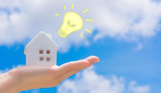 「完全フル装備の家」富士住建が高品質なのに低価格にできる理由!